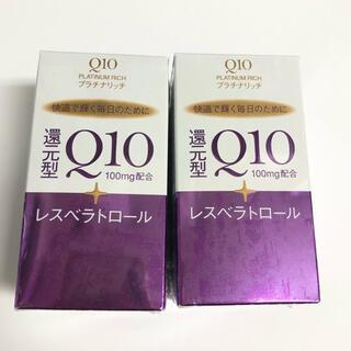 シセイドウ(SHISEIDO (資生堂))の資生堂 プラチナリッチ Q10 レスベラトロール 60粒 2箱(その他)