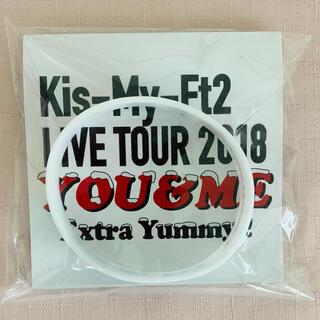 キスマイフットツー(Kis-My-Ft2)のkis-My-Ft2  2018 YOU&ME Extra Yummy(アイドルグッズ)