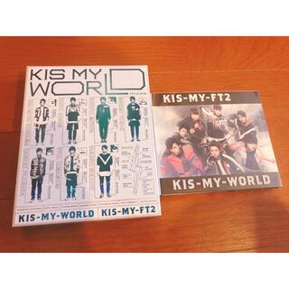 キスマイフットツー(Kis-My-Ft2)のKis-My-WORLD(アイドルグッズ)