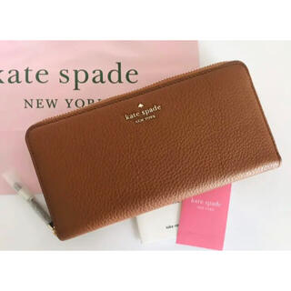 kate spade new york - 人気カラー Kate spade 長財布 ブラウン