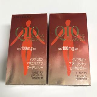 シセイドウ(SHISEIDO (資生堂))の資生堂 Q10 AA プラスバイタル 90粒 2箱 コエンザイムQ10(その他)