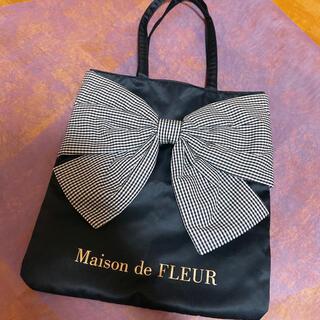 メゾンドフルール(Maison de FLEUR)のメゾンドフルール トートバッグ 最終値下げしました(トートバッグ)