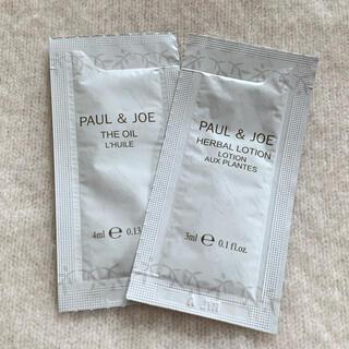 PAUL & JOE - ポールアンドジョー 試供品 2個セット
