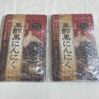 エガオ(えがお)のお値下げ!えがお 黒酢黒にんにく サプリ2袋セット(その他)