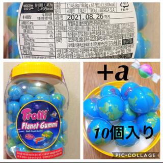 5月15日発送 地球グミ 10個(菓子/デザート)