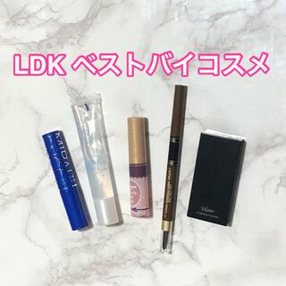LDK ベストバイコスメ 化粧品セット