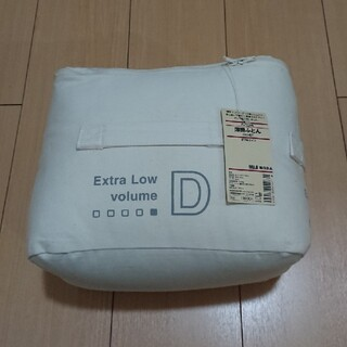 MUJI (無印良品) - (新品)無印良品グレー羽毛 薄掛け布団 ダブルサイズD190×210cm
