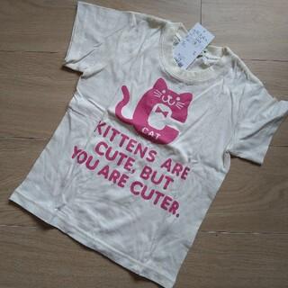 サンカンシオン(3can4on)の3can4on 猫Tシャツ100(Tシャツ/カットソー)