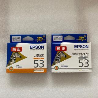 エプソン(EPSON)の【純正品/期限4,5月】2個 IC8CL53の2色 ICOR53,ICGL53(PC周辺機器)