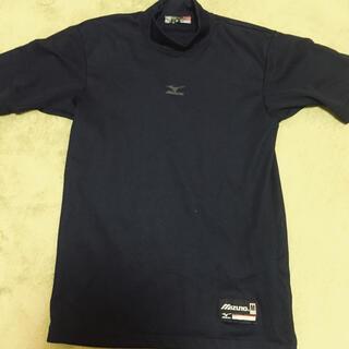 MIZUNO - ミズノ 半袖 ハイネックアンダーシャツ 紺色 ネイビー  Mサイズ