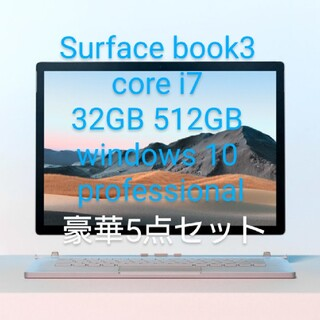 Microsoft - Surface book3 corei7 RAM32GB SSD512GB