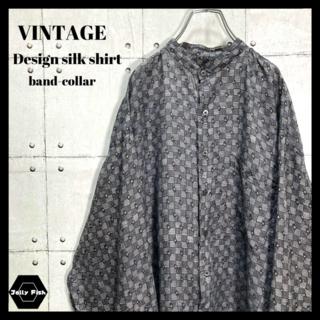 アートヴィンテージ(ART VINTAGE)の【総柄】VINTAGE デザインシャツ シルク レアカラー バンドカラー 長袖(シャツ)