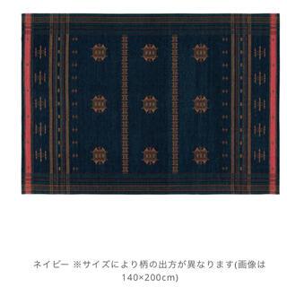 ウニコ(unico)の【新品未使用】 unico サニフフラットラグ 120×180(ラグ)