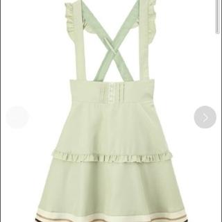 axes femme - axesPOETIQUE バイカラーサス付きスカート