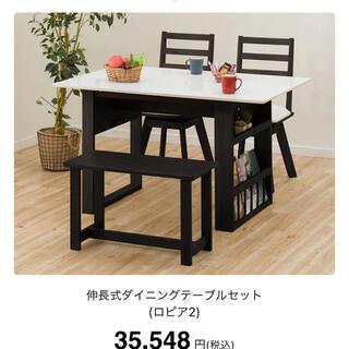 ニトリ - ニトリ ダイニングテーブル