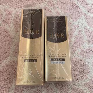 ELIXIR - エリクシールエンリッチド 化粧水&乳液セット