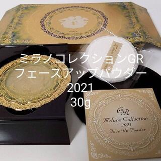 Kanebo - 新品!【30g】フェースアップパウダー2021ミラノコレクションGR