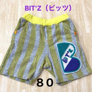 ビッツ(Bit'z)のBIT'Z(ビッツ) 80  半ズボン ズボン  パンツ(パンツ)