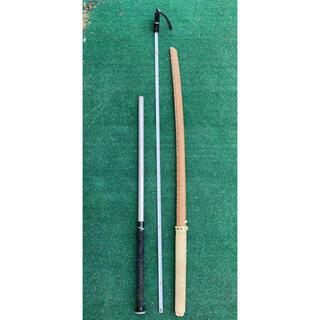 ゴルフボール打ち用ステンレスバット1本と素振り用竹刀1本のセット