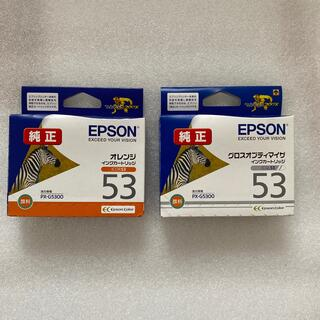 エプソン(EPSON)の【純正品/期限10,8月】2個 IC8CL53の2色 ICOR53,ICGL53(PC周辺機器)