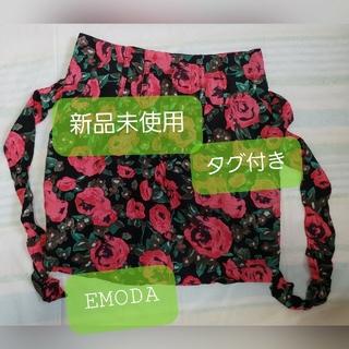 エモダ(EMODA)のEMODAスカート(ミニスカート)