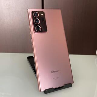 Galaxy - SAMSUNG Galaxy Note20Ultra 5G SCG06 ブロンズ