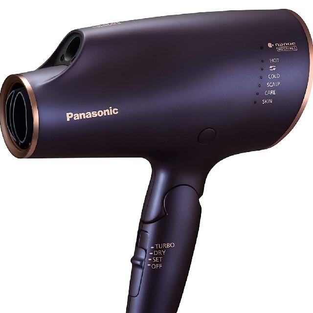 Panasonic(パナソニック)のパナソニック ヘアドライヤー ナノケアネイビー EH-NA0E-A スマホ/家電/カメラの美容/健康(ドライヤー)の商品写真