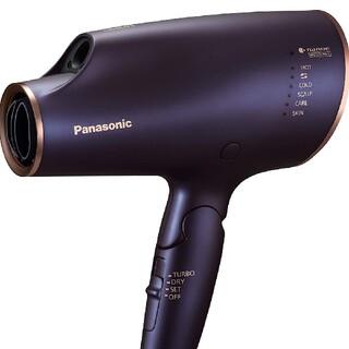 Panasonic - パナソニック ヘアドライヤー ナノケアネイビー EH-NA0E-A