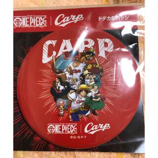 広島東洋カープ - ワンピース×広島東洋カープ 缶バッジとバーデンスのバック
