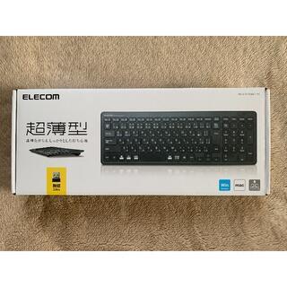 ELECOM - ELECOM TK-FDP099TBK 超薄型キーボード 無線式