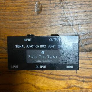 FREE THE TONE ジャンクションボックス フリーザトーン jb-21(エフェクター)