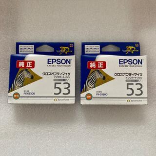 エプソン(EPSON)の【期限8月/純正品】2個 IC8CL53の1色 ICGL53グロスオプティマイザ(PC周辺機器)