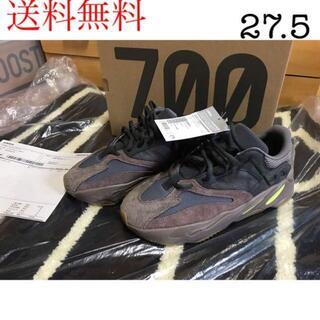 adidas YEEZY BOOST 700 MAUVE アディダス イージー(スニーカー)