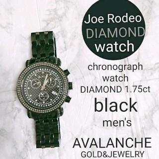 アヴァランチ(AVALANCHE)のJoe Rodeoジョーロデオ ダイヤモンド 1.75カラット 腕時計 ウォッチ(腕時計(アナログ))