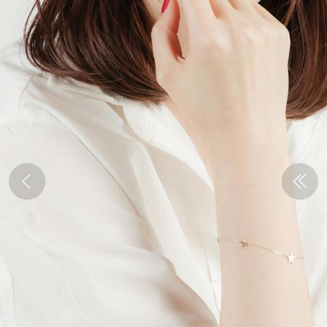 ete(エテ)のete K10YGブレスレットスター レディースのアクセサリー(ブレスレット/バングル)の商品写真