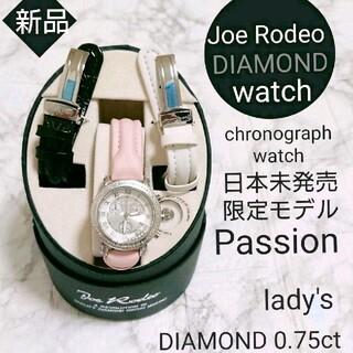 アヴァランチ(AVALANCHE)のJoe Rodeoジョーロデオ Passion lady's 腕時計 ウォッチ(腕時計)