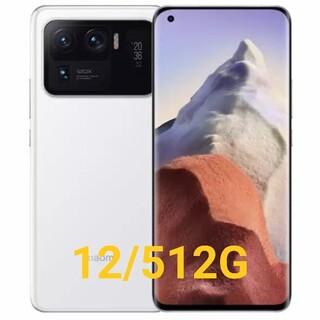 新品未開封 xiaomi mi11 ultra 12/512 ホワイト 充電器付(スマートフォン本体)