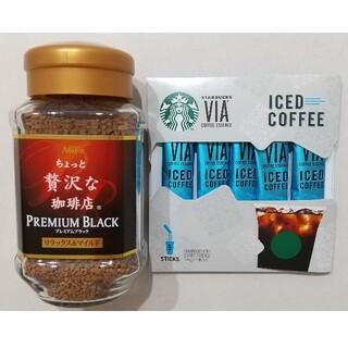 エイージーエフ(AGF)のAGF®ちょっと贅沢な珈琲店®&スターバックス ヴィア®アイスコーヒー(コーヒー)