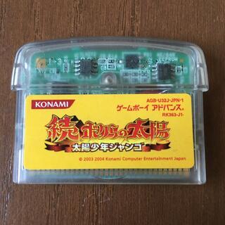 ゲームボーイアドバンス - 続ボクらの太陽 太陽少年ジャンゴ コナミ ゲームボーイアドバンス GBA
