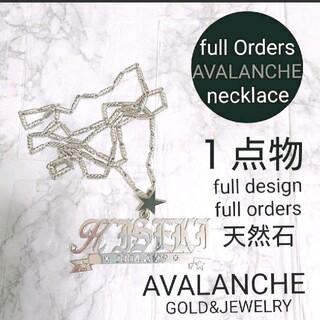 アヴァランチ(AVALANCHE)のfull Orders necklace【1点物】AVALANCHEネックレス(ネックレス)
