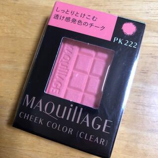 マキアージュ(MAQuillAGE)のMaquillage チークカラー PK222 新品未開封(チーク)