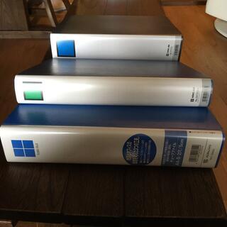 キングジム(キングジム)のファイル 3冊セット(ファイル/バインダー)