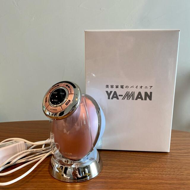 YA-MAN(ヤーマン)のヤーマン キャビスパ RFコア HRF-17 スマホ/家電/カメラの美容/健康(ボディケア/エステ)の商品写真