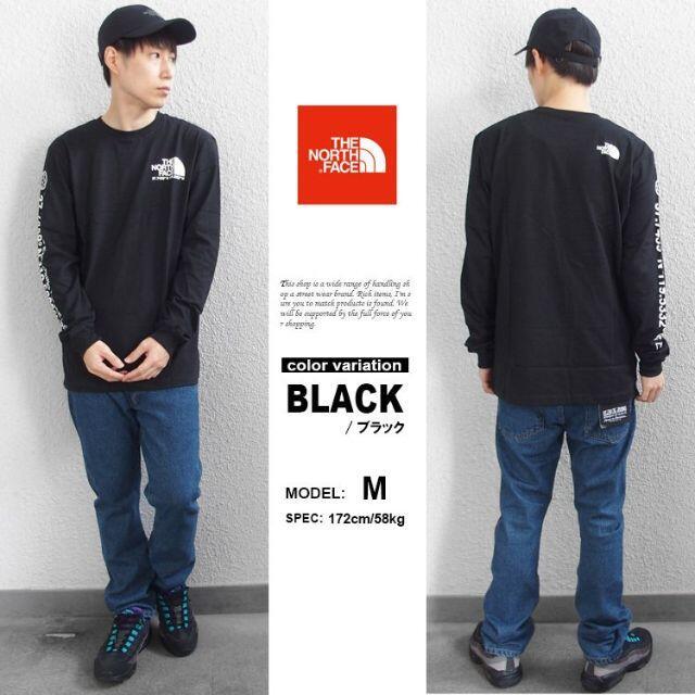 THE NORTH FACE(ザノースフェイス)のUSサイズXL ノースフェイス L/S COORDINATES TEE黒ブラック メンズのトップス(Tシャツ/カットソー(七分/長袖))の商品写真