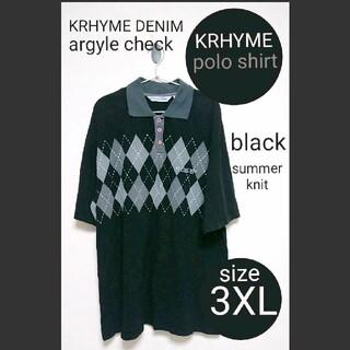 アヴァランチ(AVALANCHE)のKRHYME DENIM polo shirt クライムポロシャツ black(ポロシャツ)