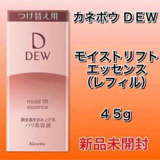 DEW - カネボウ DEW(デュウ)モイストリフトエッセンス(レフィル) 45g
