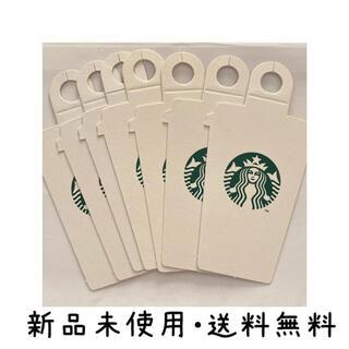 Starbucks Coffee - スターバックスコーヒー スターバックス スタバ メッセージタグ タグ カード