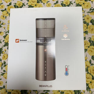 4in1コーヒーメーカー BEANPLUS M1 Brewer(コーヒーメーカー)