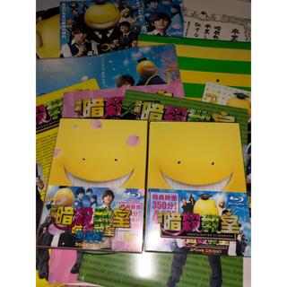 ヘイセイジャンプ(Hey! Say! JUMP)の映画 暗殺教室 暗殺教室-卒業編- スペシャル・エディション Blu-ray2種(日本映画)