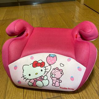 Hello Kitty  ジュニアシート いちごのふうせん(自動車用チャイルドシート本体)